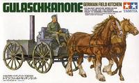 Немецкая полевая кухня