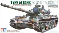 Японский танк Тип 74 Зимний камуфляж