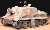 Немецкая САУ 38cm Sturmtiger