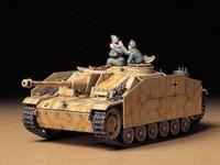 Немецкая САУ.Sturmgeschuetz III Ausf.G