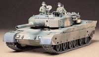 Японский танк J.G.S.D.F.Type 90