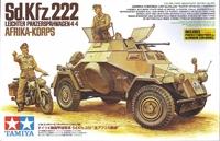 Немецкий БТР Sd.Kfz.222