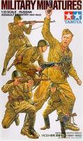 Советкая пехота в атаке 1941-42года