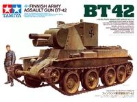 Финская трофейная версия BT-42