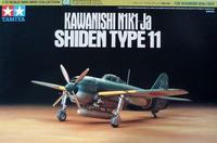 Японский Kawanishi Shiden Type 11