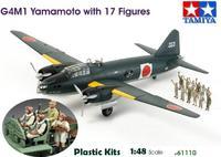 Бомбардировщик G4M1 с фигурами, включая адмирала Yamamoto