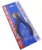 Кусачки для отделения деталей от литника