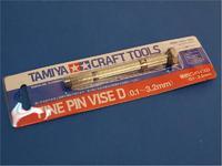 Ручная дрель D 0,1-3,2мм 4 цанги