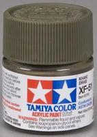 Акриловая краска 10мл Mini XF-51 хаки драб серый (матовая)