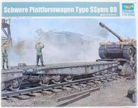 Немецкая платформа для тяжелых танков Type SSyms 80