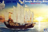 Парусник адмирала Ченга начала XV века