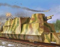 Немецкий броневагон с зенитно-пушечным вооружением