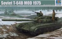 Советский танк Т-64Б мод.1975