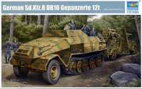 Немецкий бронированный  артиллерийский тягач Sd.Kfz.8 Gepanzerte 12t