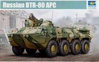 Советский БТР-80 АРС