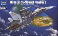 Советский самолёт СУ-30МКК G