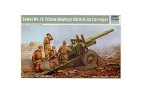 Советская 152 мм гаубица МЛ-20 (M-46 Carriage)