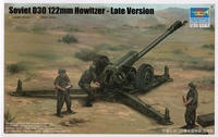 Советская гаубица Д-30 122мм (поздняя версия)