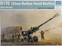 Советская 152 мм гаубица Д-20