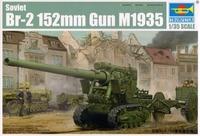 Советская гаубица БР-2 152 мм. 1935г.