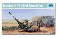 Советская зенитная пушка ЗУ-23-2