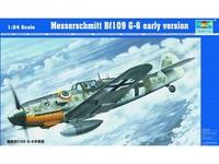 Истребитель  Messerschmitt Bf109 G-6 (ранний тип)