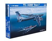 """Противолодочный самолёт ТУ-142MР """"Bear-J"""""""