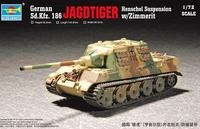 Немецкая САУ Sd.Kfz 186 Ягдтигр с циммеритом