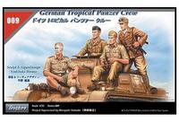 German Tropical Panzer Crew