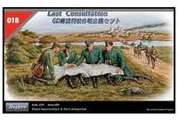Last Consultation