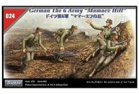 "German The 6 Army ""Mamaev Hill"""