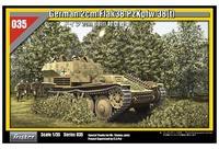 Flakpanzer 38(t) , Sd.Kfz.140