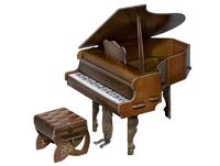 Рояль (коричневый)