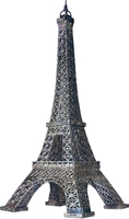 Эйфелевая башня (Серебро)