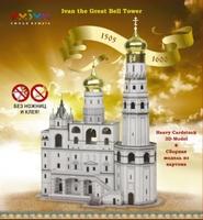 Сборная модель из картона. Серия: Архитектурные памятники. Колокольня Иван Великий