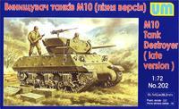 Масштабная модель САУ M10