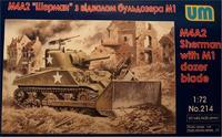 Танк M4A2 с отвалом бульдозера М1