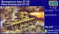 Огнеметный танк ОТ-130