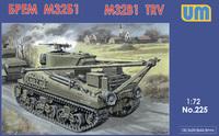 Бронированная ремонтно-эвакуационная машина M32Б1