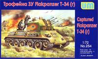 Трофейная ЗУ Flakpanzer T-34r