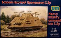 Тяжелый пехотный броневагон S.Sp