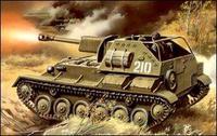 Легкая самоходная установка СУ-76 на базе танка Т-70.