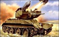 Колесно-гусеничный танк РБТ-5