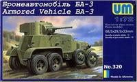UM320 Бронеавтомобиль БА-3