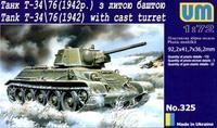 Танк T-34-76 с литой башней