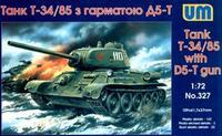 Танк Т-34/85 с 85-мм пушкой Д-5-Т