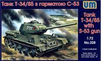 Советский танк Т-34/85 с пушкой С-53