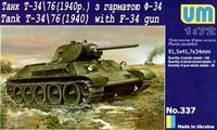Танк T-34-76 с 76мм пушкой Ф-34