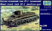 Советский пулеметный танк БТ-2
