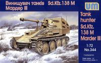 Истребитель танков Sd.Kfz.138 M Мардер III